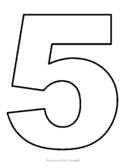 5 prazna