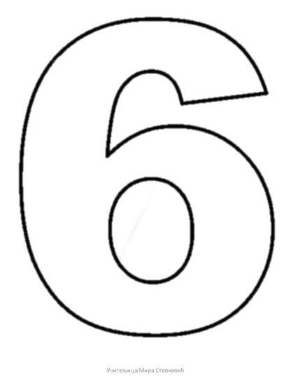 6 prazna