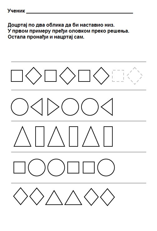 pattern-worksheet-3bw