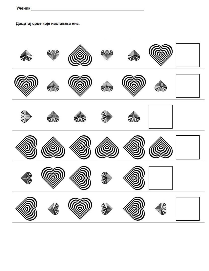 val_pattern_size_rotation_bwhearts_001_pin