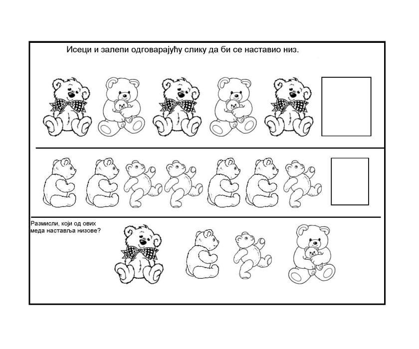 D--MIMA-I razred-Sa interneta po predmetima-Svet oko nas-bearpattern
