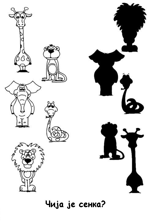 free-printable-animal-shadow-match-worksheets