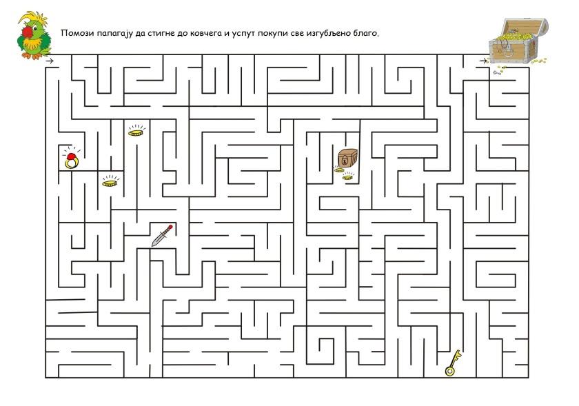 labirint15